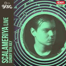 exit2017_Scalameriya